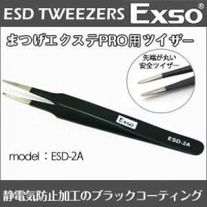 exso_2a