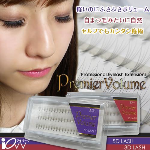 3D-PV