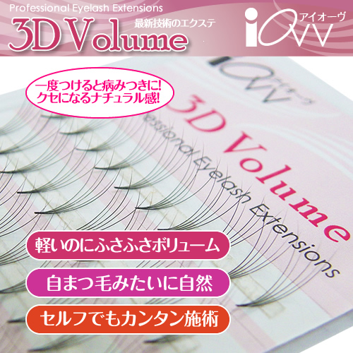 3D-Volume2