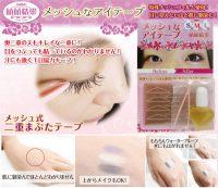 eyetape01