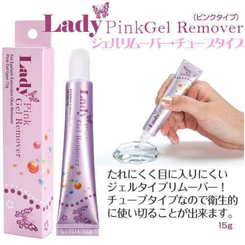 gel-remover03