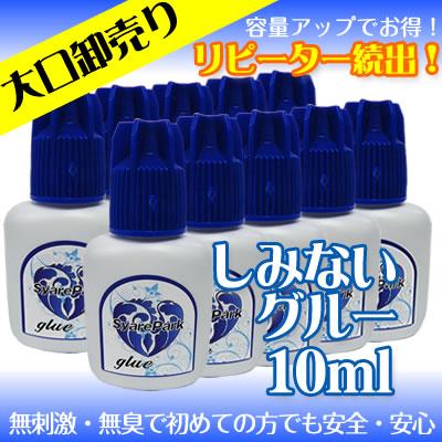 glue10-B10