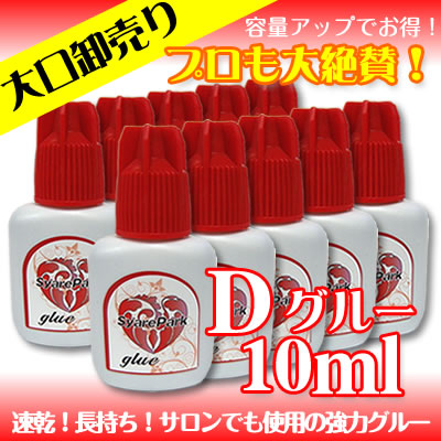 glue10-D10
