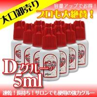 glue10-D5