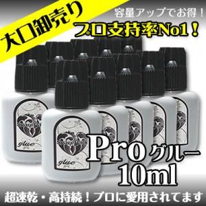glue10-pro10