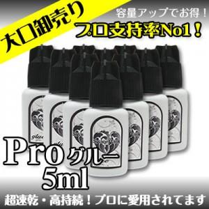 glue10-pro5