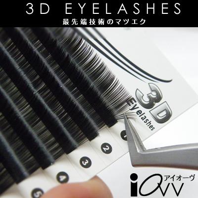 iovv-eyelash03
