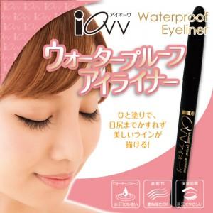 iovv-eyeliner01