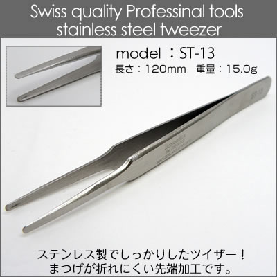ST-16